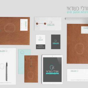 מיתוג משרד עיצוב פנים ואדריכלות