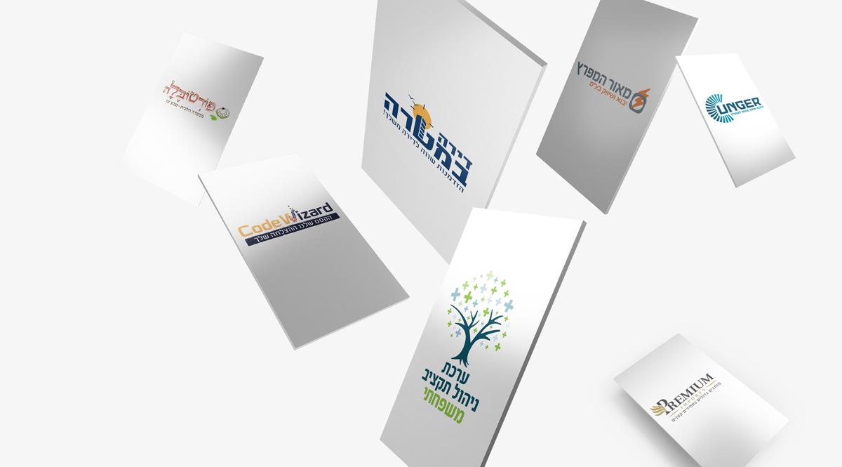 עיצוב לוגו מקצועי בחברת מיתוג