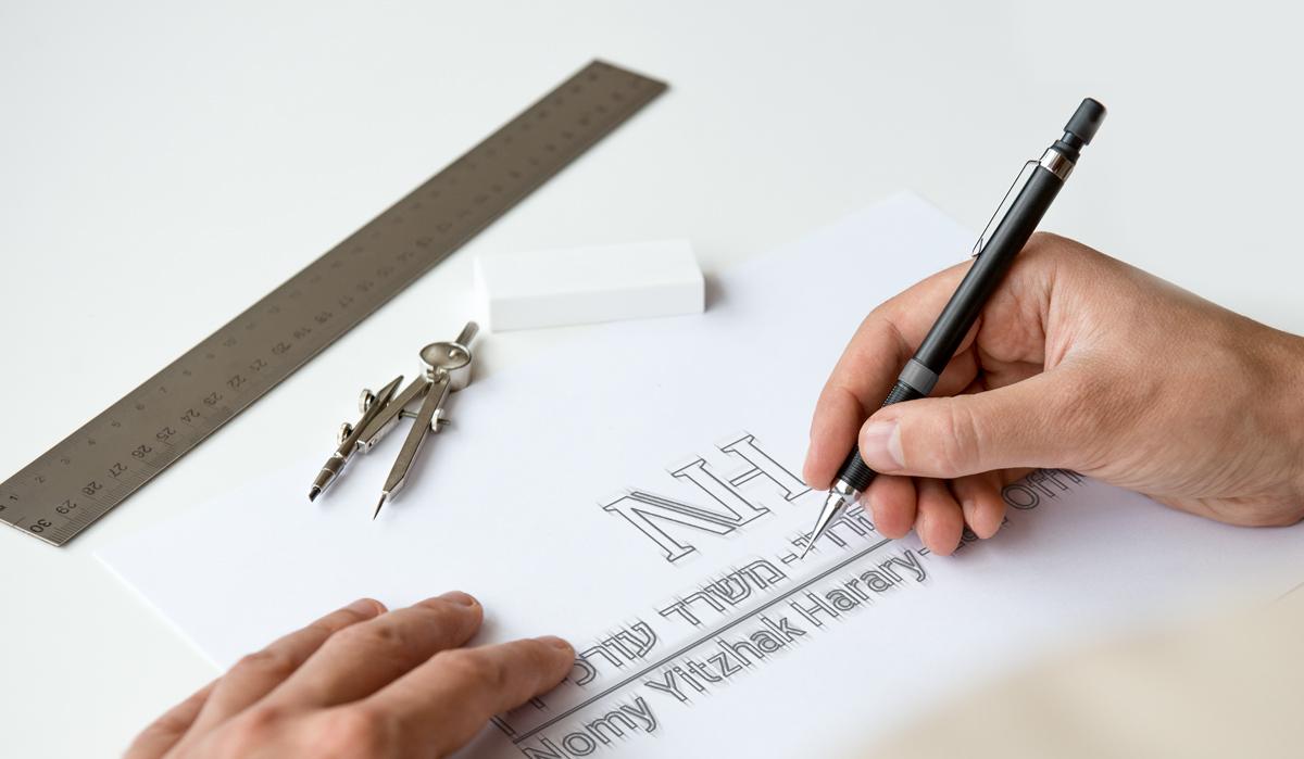 עיצוב לוגו מקצועי משרד עורכי דין