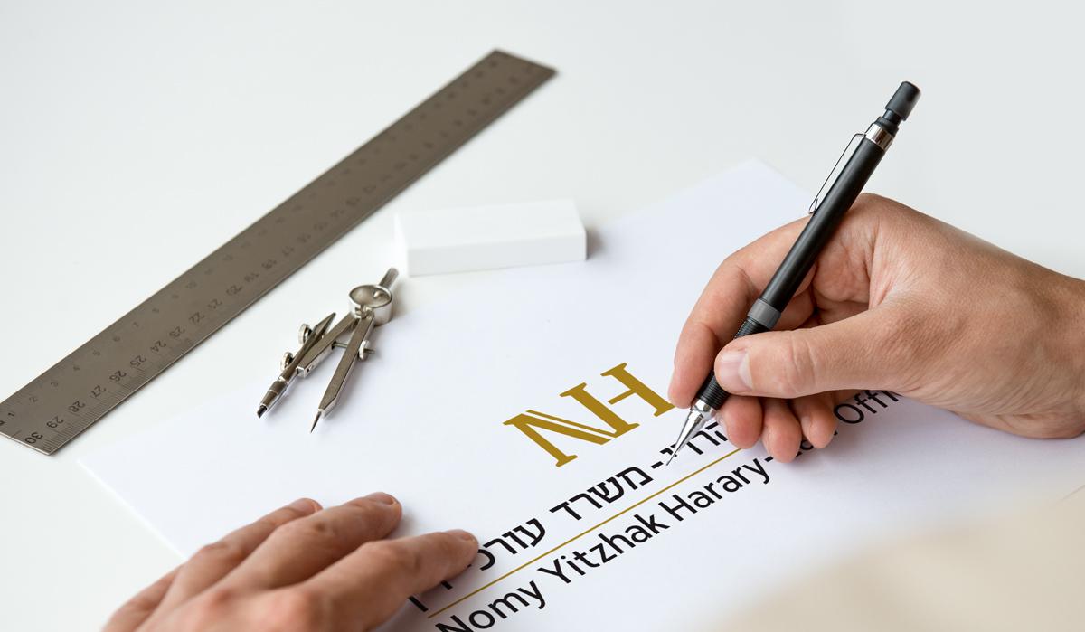 עיצוב לוג מקצועי למשרד עורכת דין נומי הררי - משרד עורכי דין