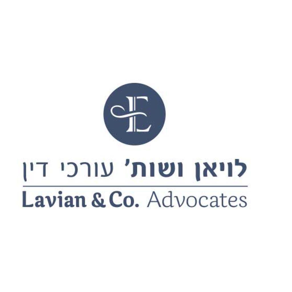 לוגו-עורכי-דין-אפרת-לויאן