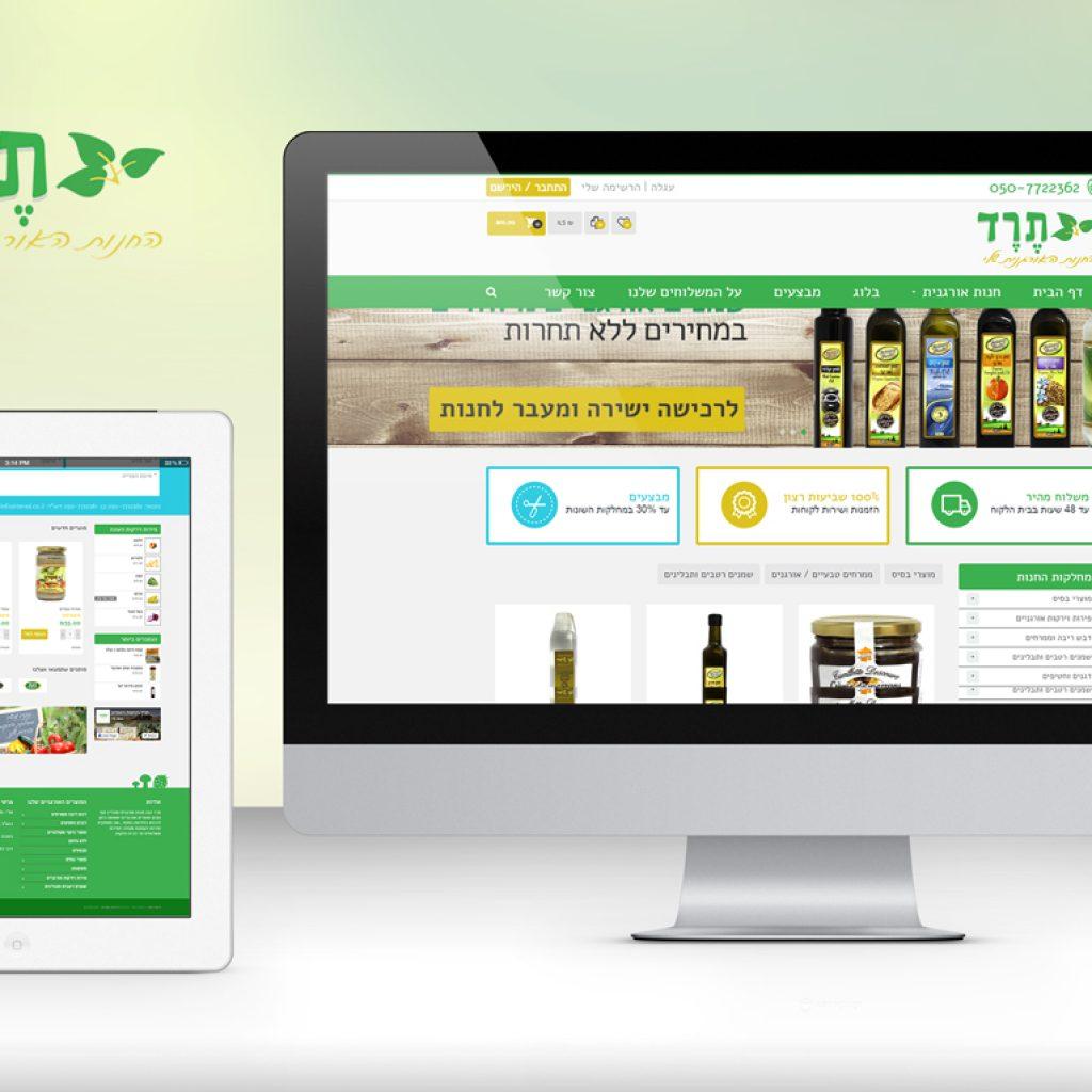 עיצוב אתר חנות אונליין בוורדפרס