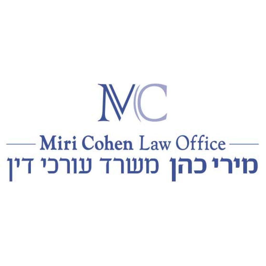עיצוב-גרפי-למשרד-עורכת-דין-מירי-כהן