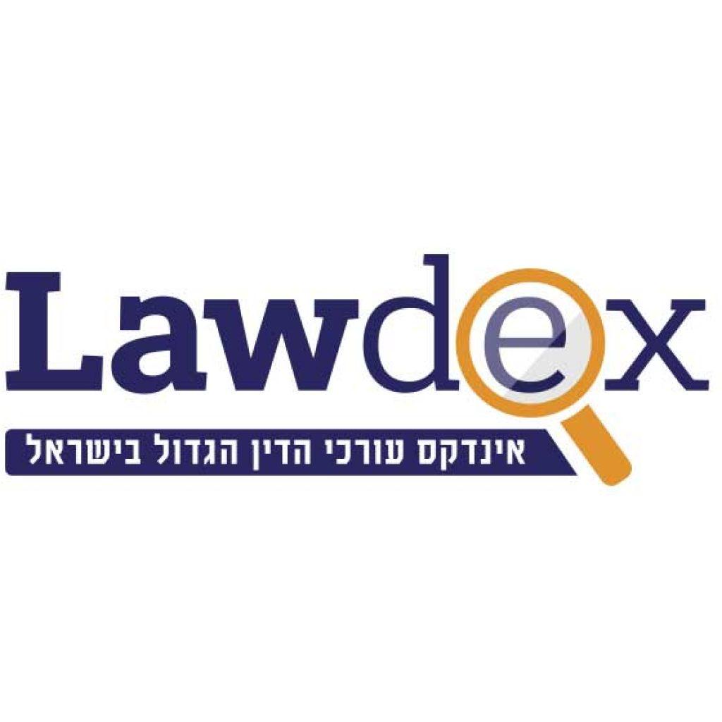 עיצוב-לוגו-לאתר-אינדקס-עורכי-דין