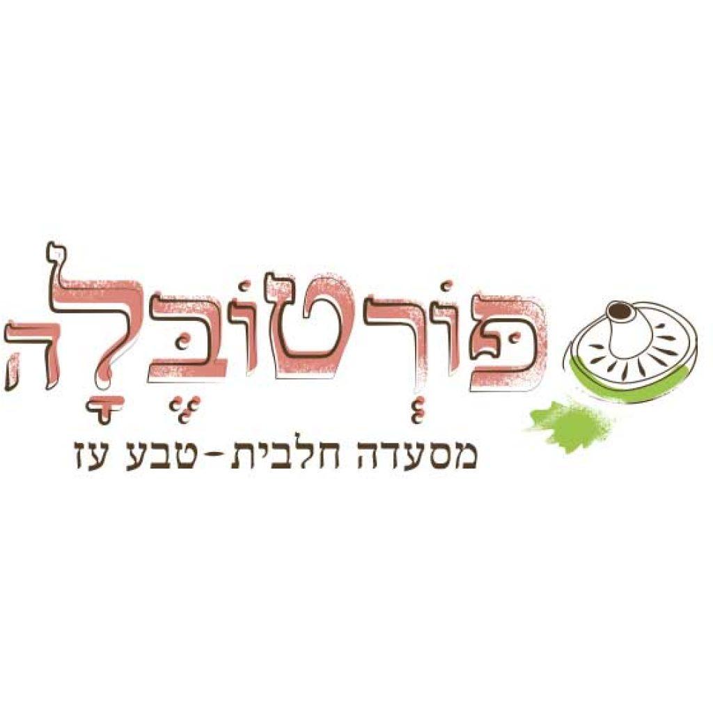 עיצוב-לוגו-לבית קפה-מסעדה-חלבית