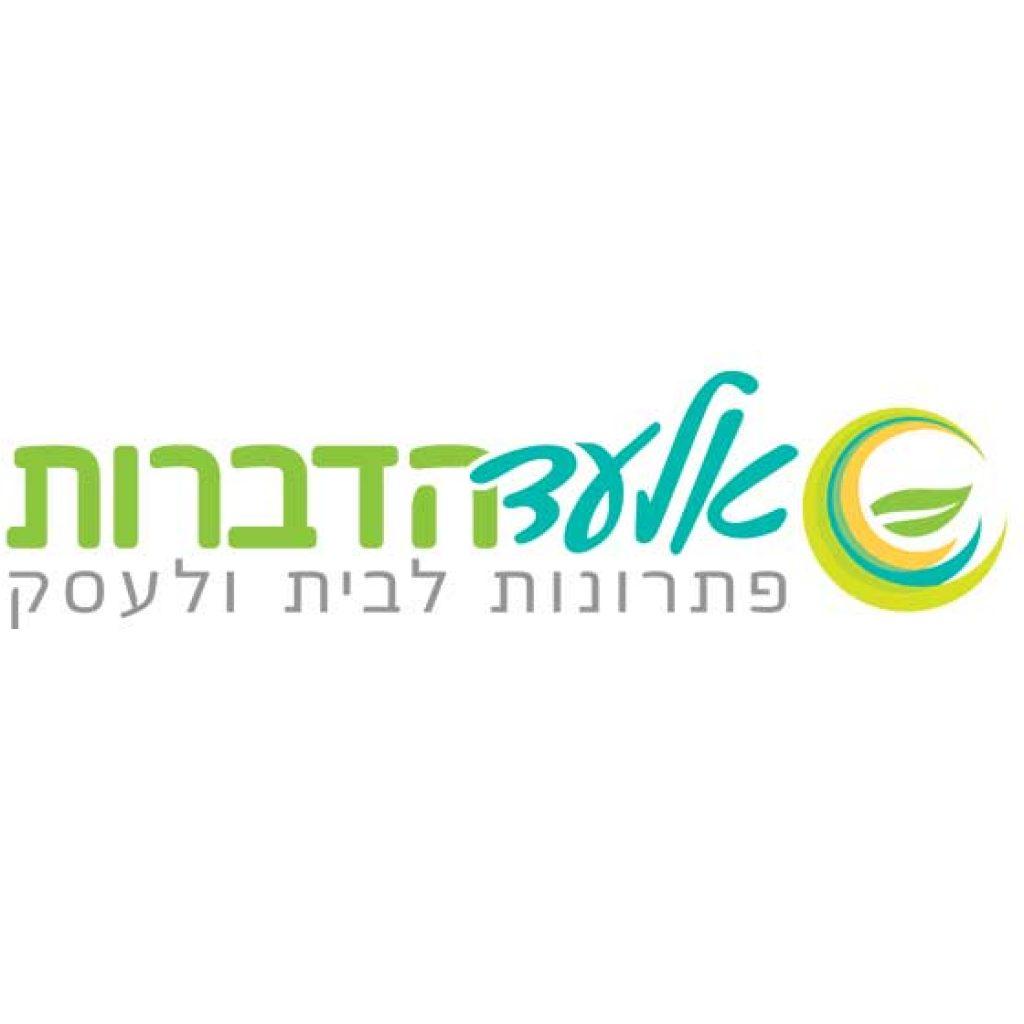 עיצוב-לוגו-לחברת-הדברה
