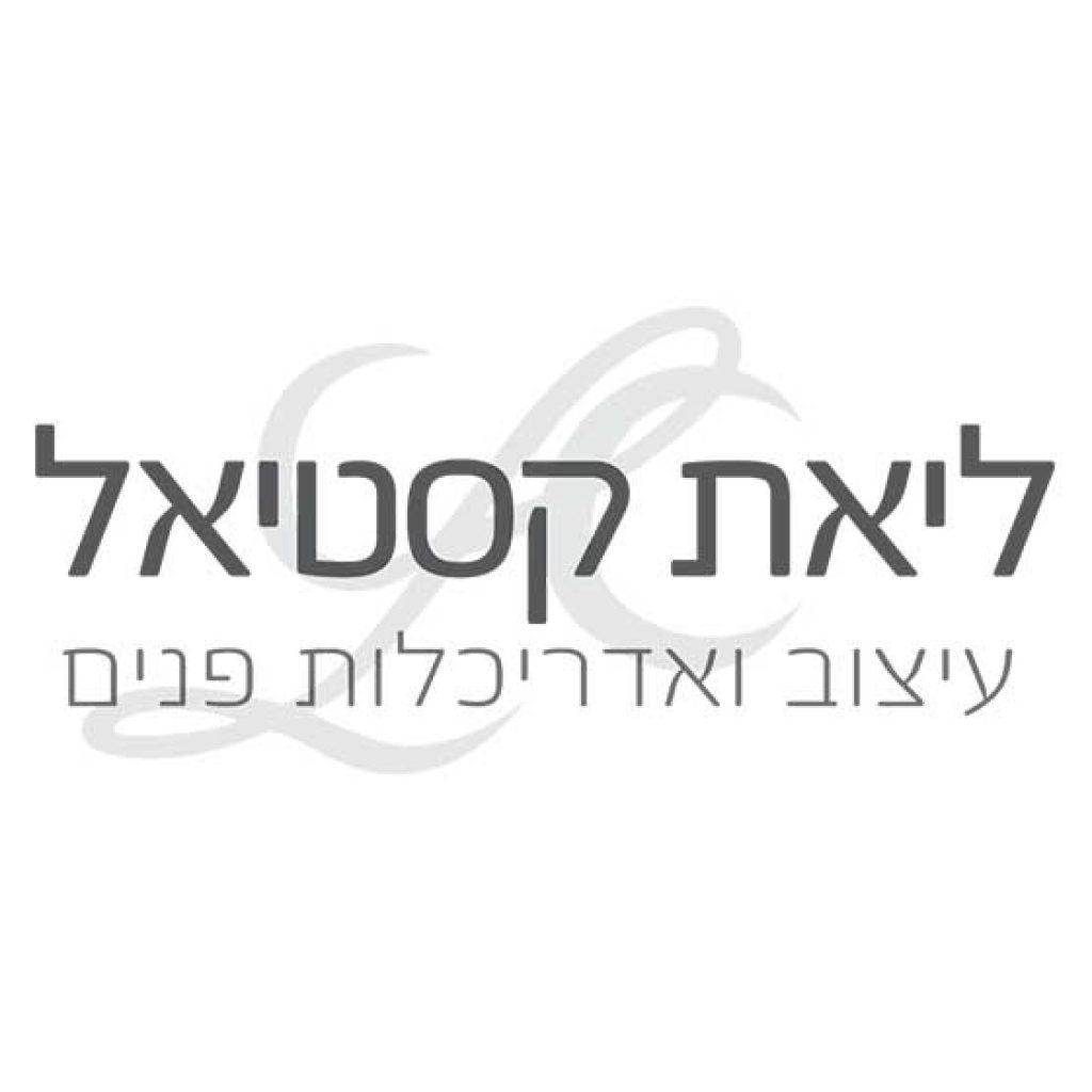 עיצוב-לוגו-למעצבת-פנים