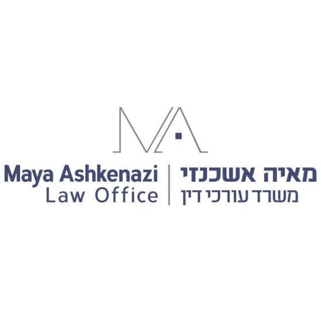עיצוב-לוגו-עורכת-דין