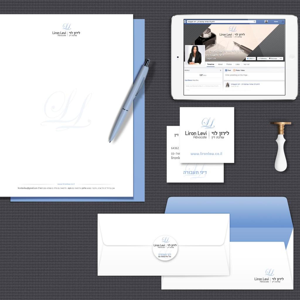 מיתוג משרד עורך דין עיצוב לוגו לעורכת דין לירון לוי