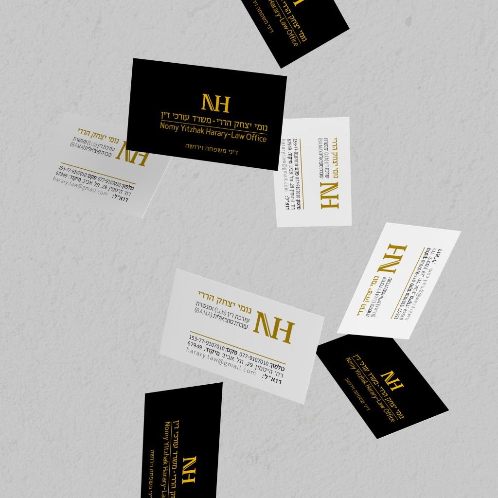 עיצוב כרטיס ביקור משרד עורכי דין