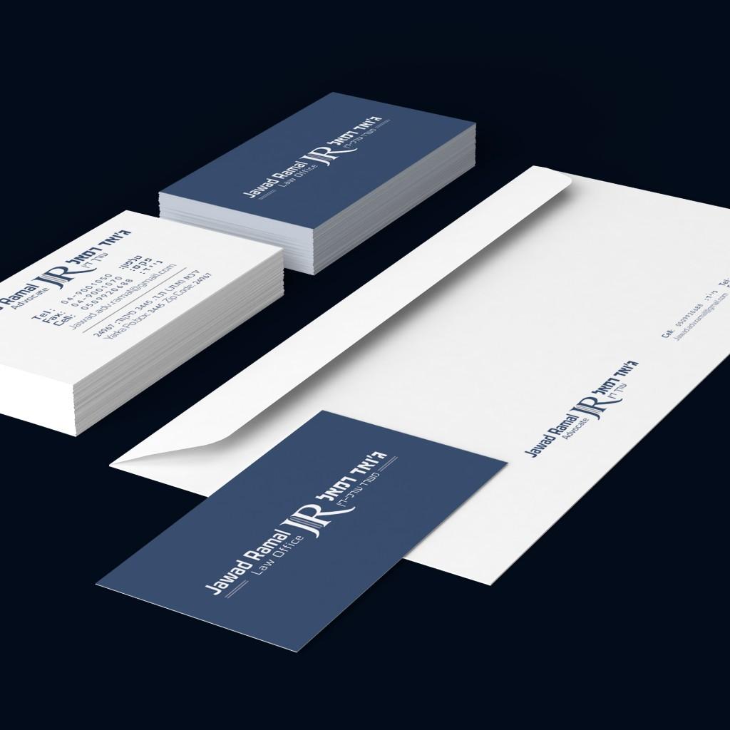 עיצובלוגו לעורך דין ולמשרד עורכי דין גואד רמאל