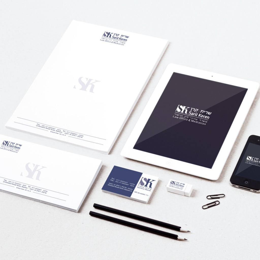 עיצוב לוגו לעורכת דין שרית קרן ומיתוג ניירת משרדית