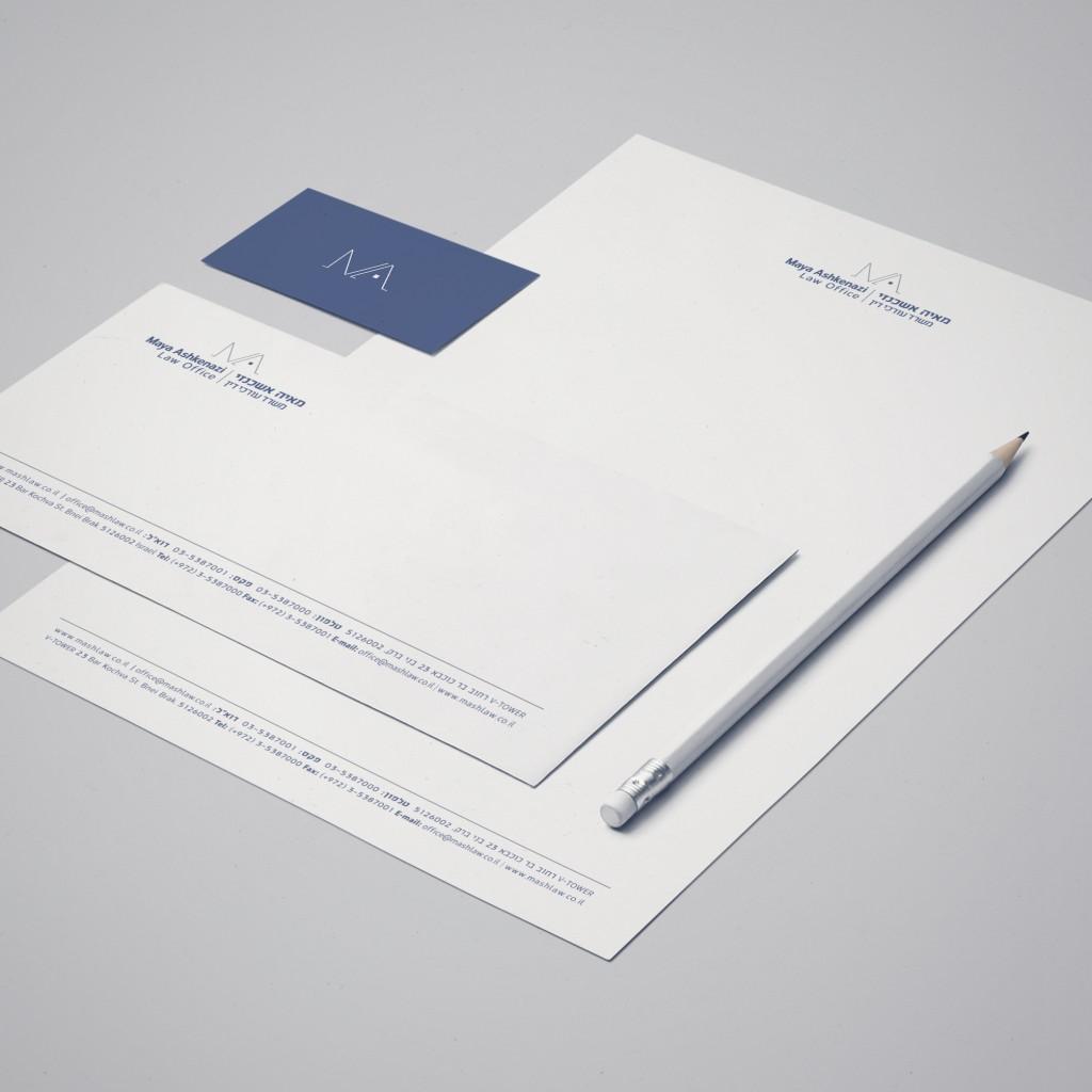 עיצוב ניירת משרדית משרד עורכי-דין