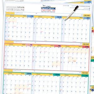 לוח שנתי-2018-ו לוח שנתי 2019
