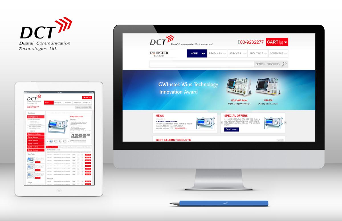 עיצוב אתר לחברה בינלאומית- אתר חנות אונליין