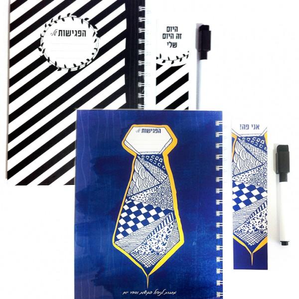 2 ערכות מחברות לניהול פגישות אלכסונים שחור לבן ועניבה