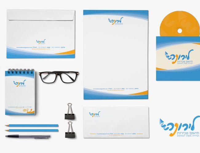 חבילת מיתוג לעסק מכירות