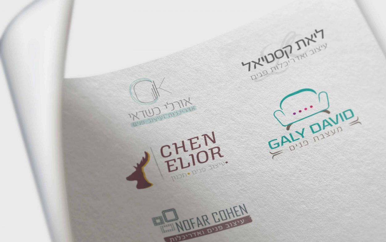 חבילת עיצוב לוגו למעצבי פנים ואדריכלות