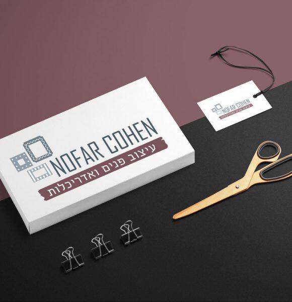 לוגו-למעצבת-פנים-ואדריכלית