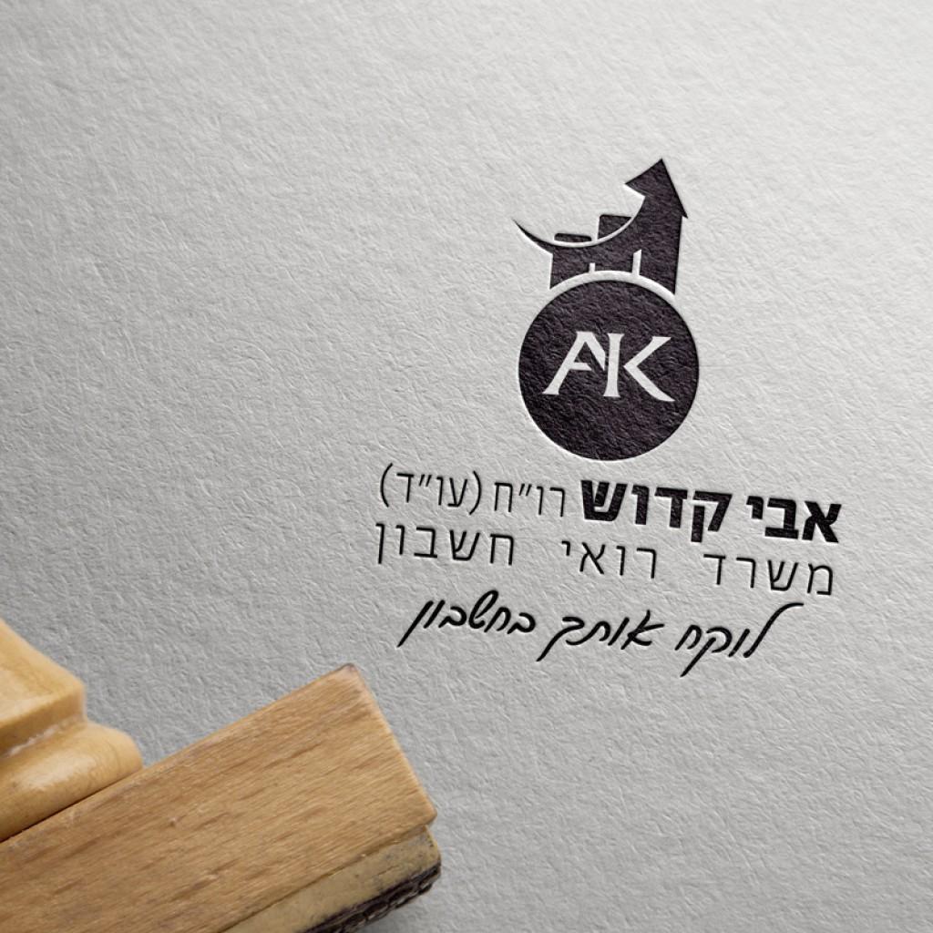 לוגו לרואה חשבון
