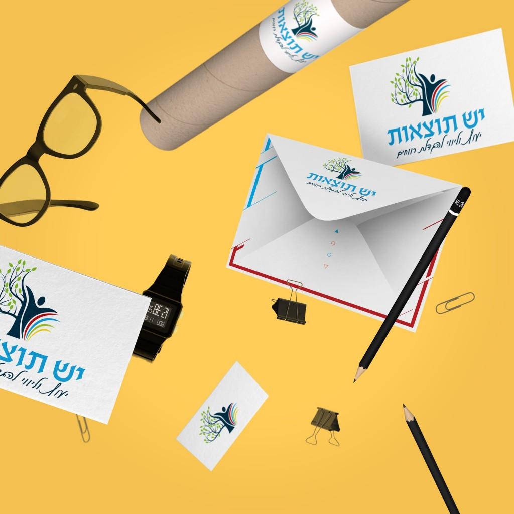 חבילת מיתוג לעסק - מיתוג יועץ עסקי