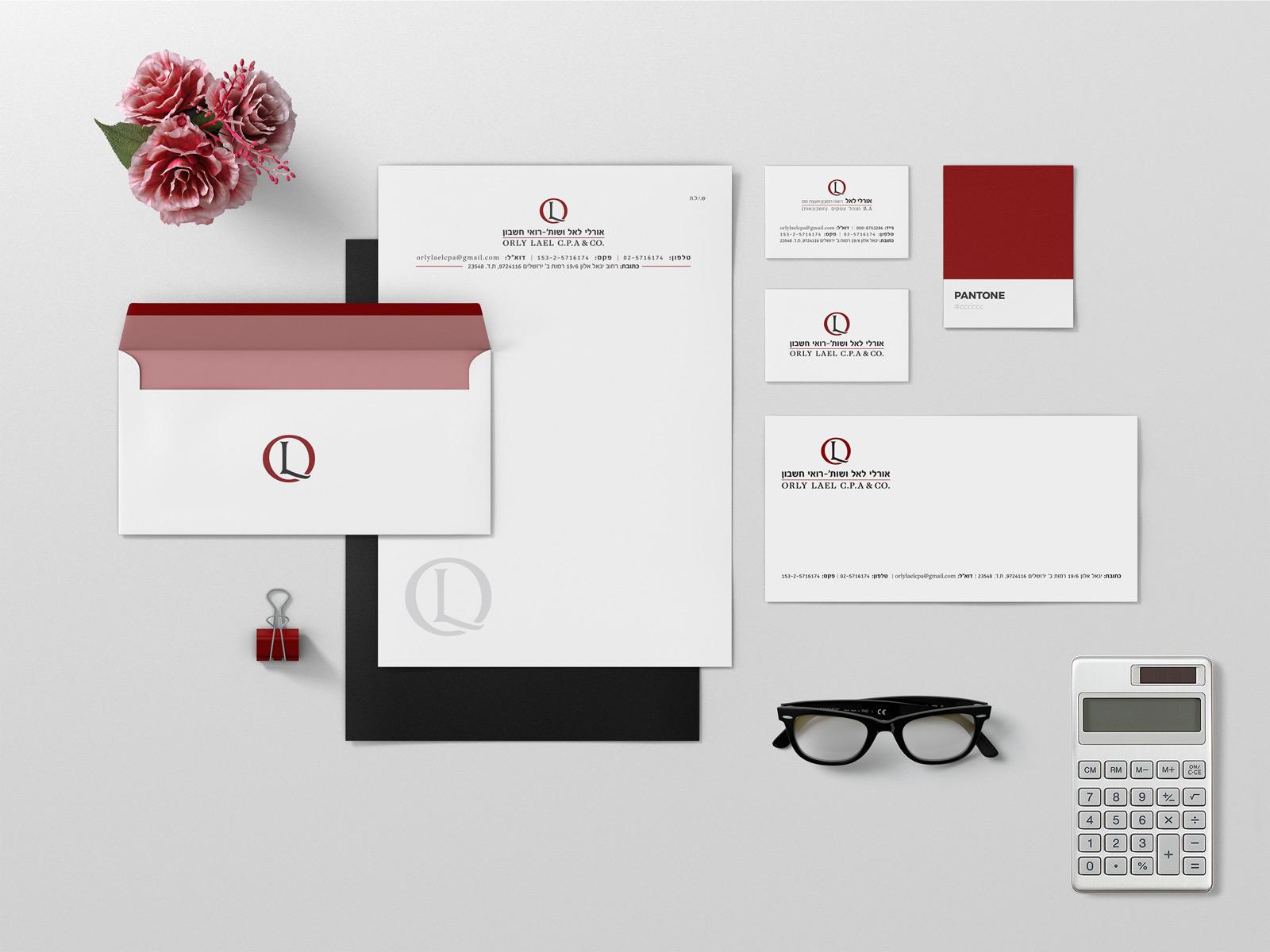 """עיצוב לוגו לרואי חשבון - עיצוב יצירתי ומכובד לרו""""ח אורלי לאל"""