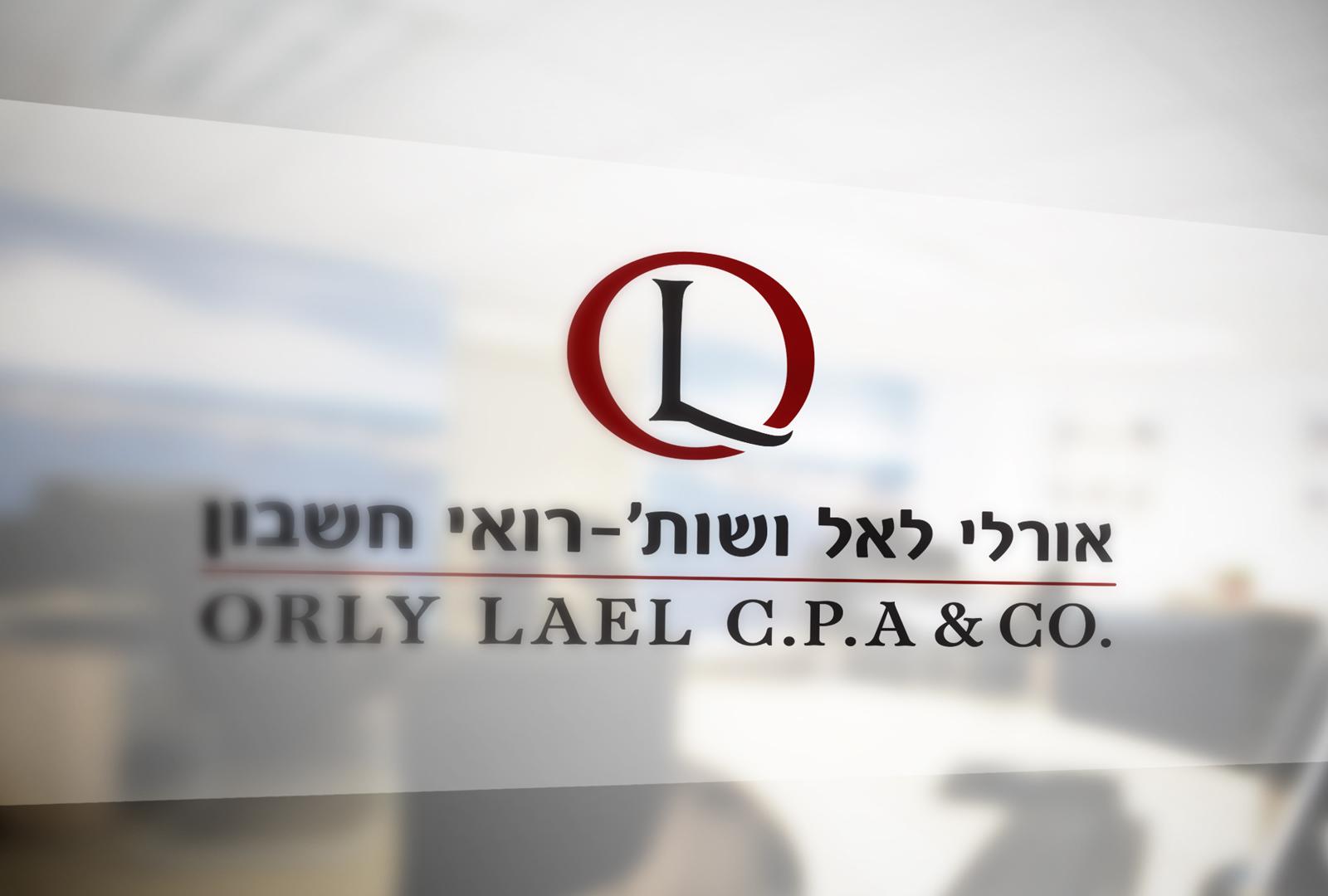 עיצוב לוגו יועצת מס ורואת חשבון