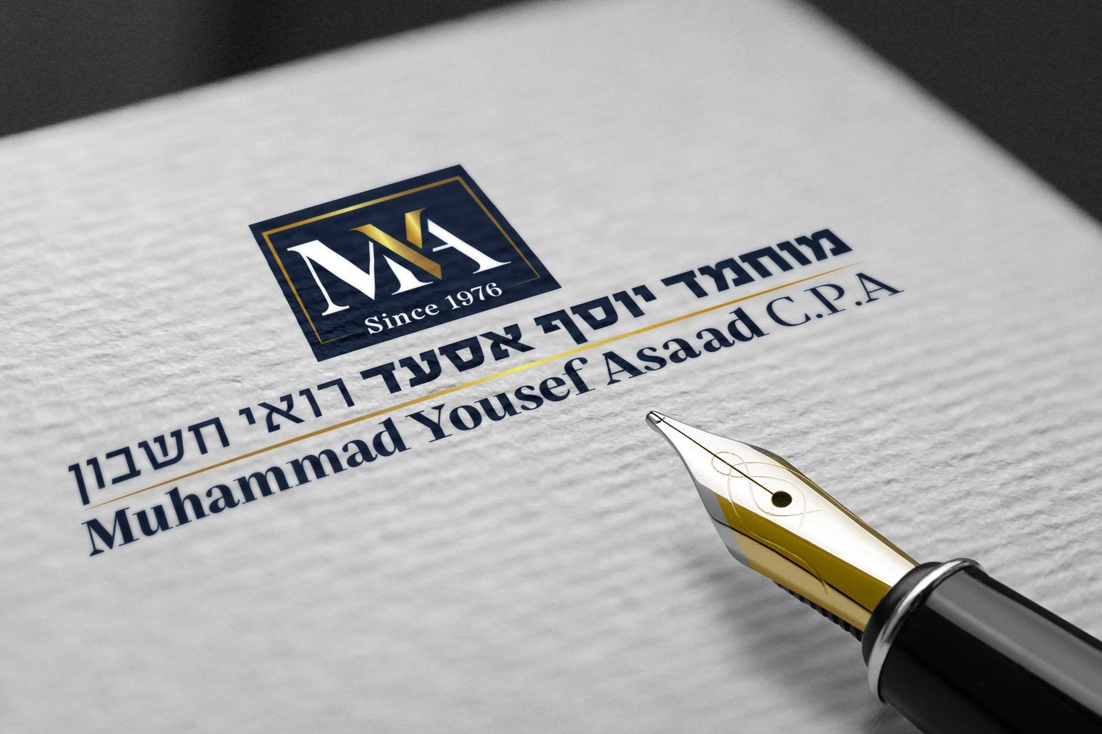 עיצוב לוגו למשרד רואה חשבון