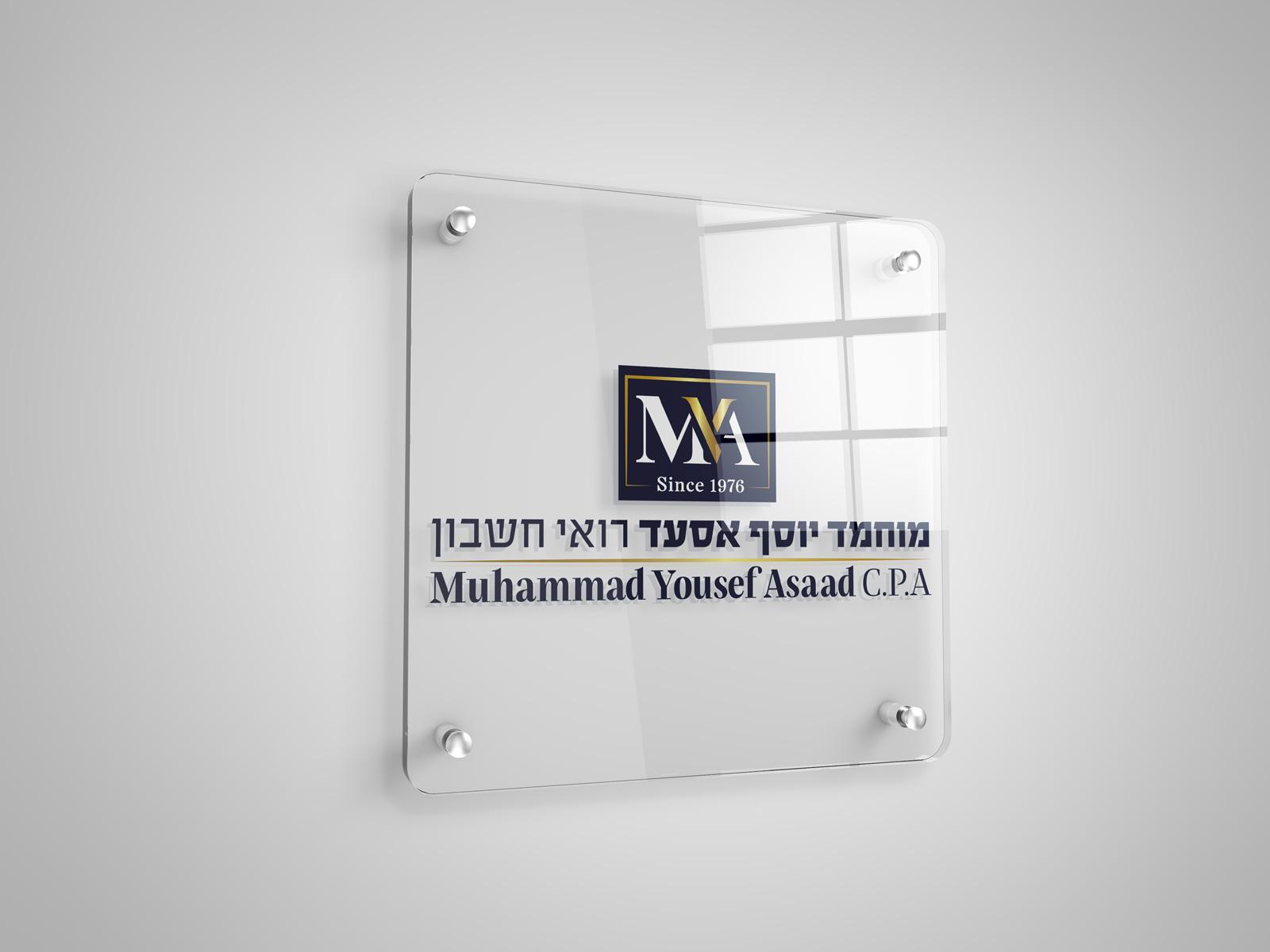 עיצוב לוגו לרואה חשבון