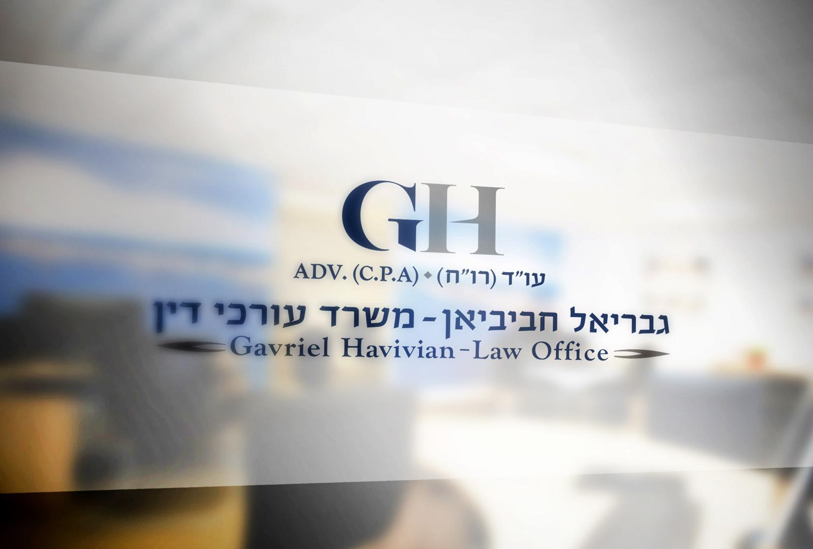 עיצוב לוגו לרואה חשבון ועורך דין