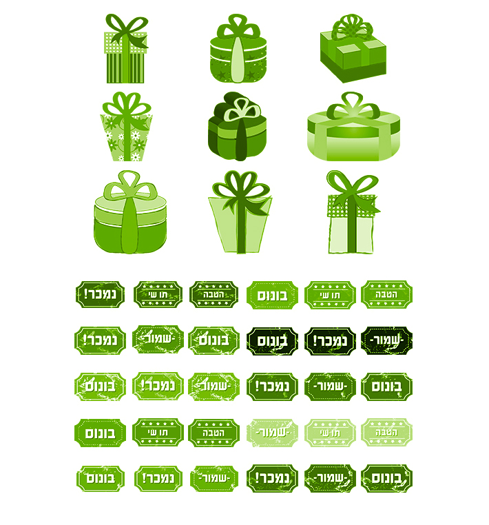 ערכת-עיצובים-בצבעי-ירוק