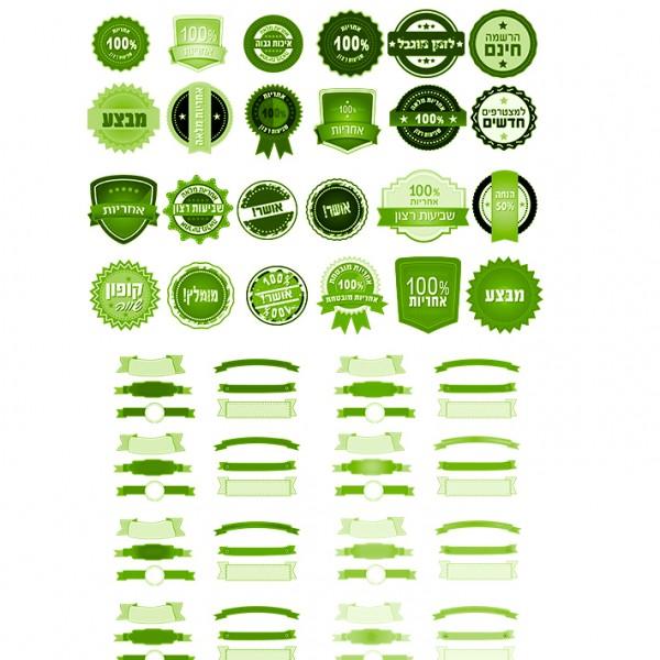 ערכת-עיצובים-גווני-ירוק
