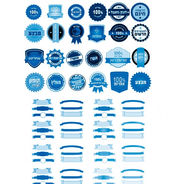 ערכת-עיצובים-צבעים-כחולים