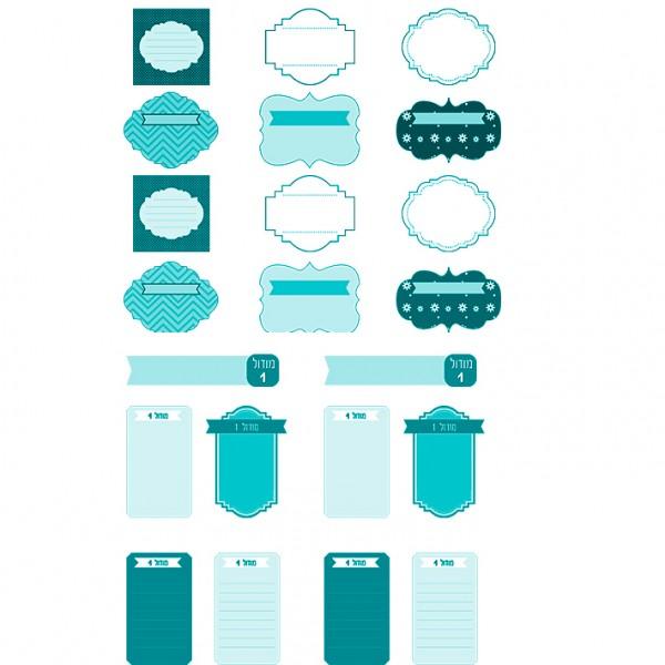 עיצוב-לפייסבוק-טורקיז