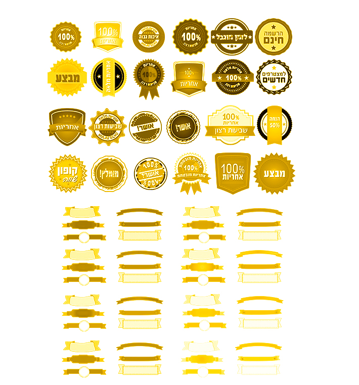 ערכת-עיצובים-בגוון-צהוב
