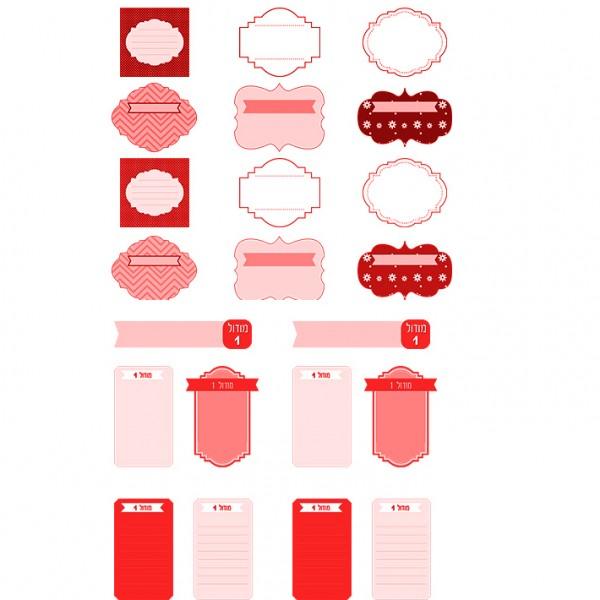ערכת-עיצובים-בגווני צבע-אדום