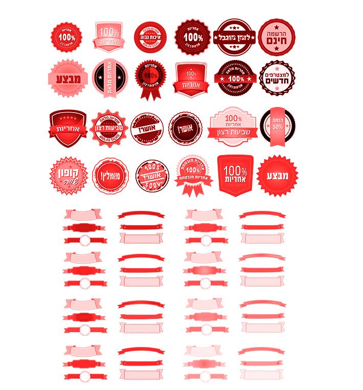 ערכת-עיצובים-גווני-אדום