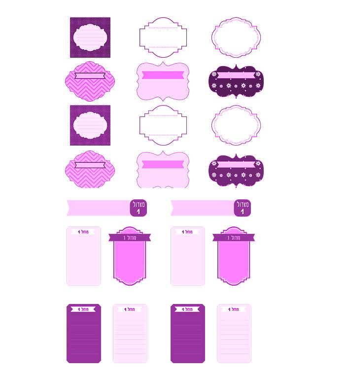 ערכת-עיצובים-סגול