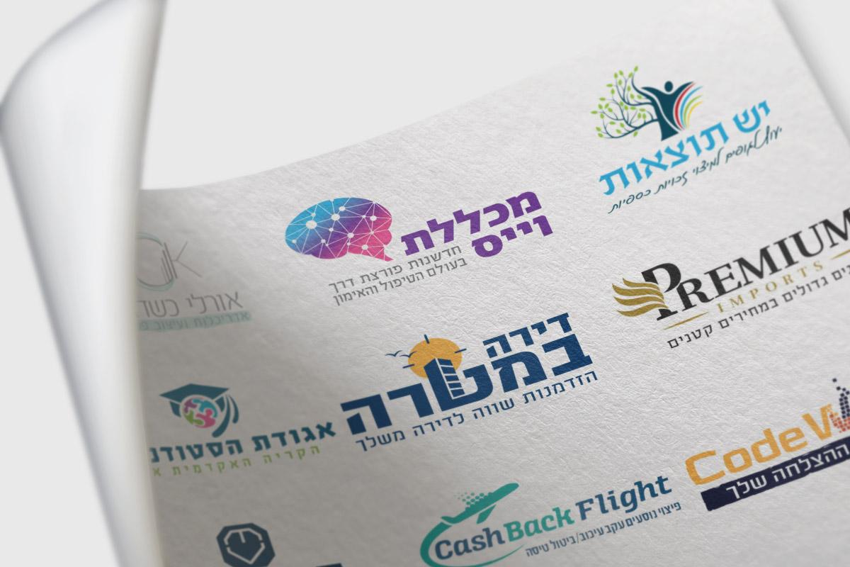 עיצוב לוגו לעסק חדש