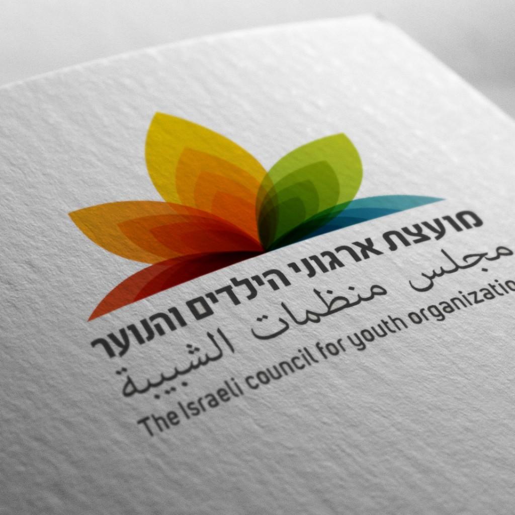 לוגו מועצת הילדים והנוער בישראל
