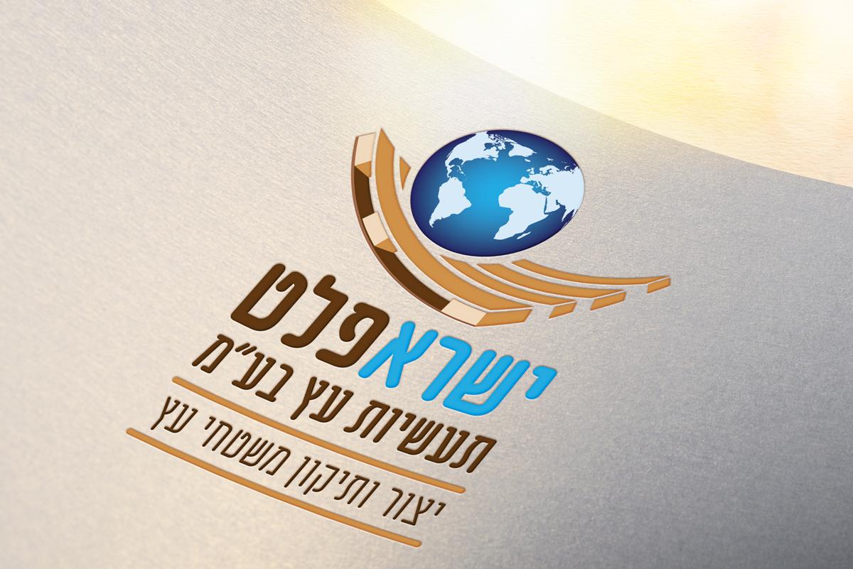 עיצוב לוגו לחברת משטחי עץ