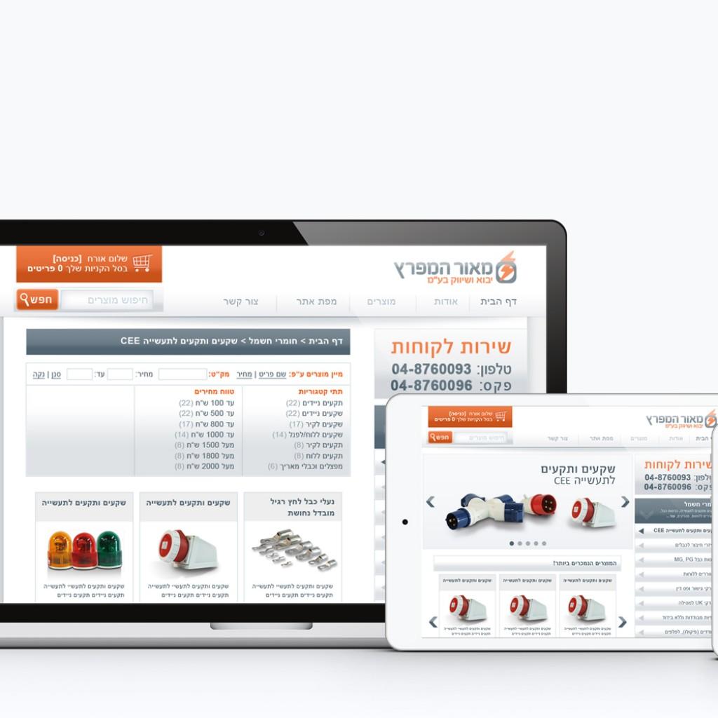 עיצוב אתר חנות