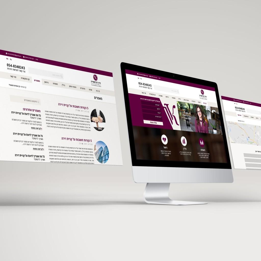 עיצוב-אתר-לעורכת-דין