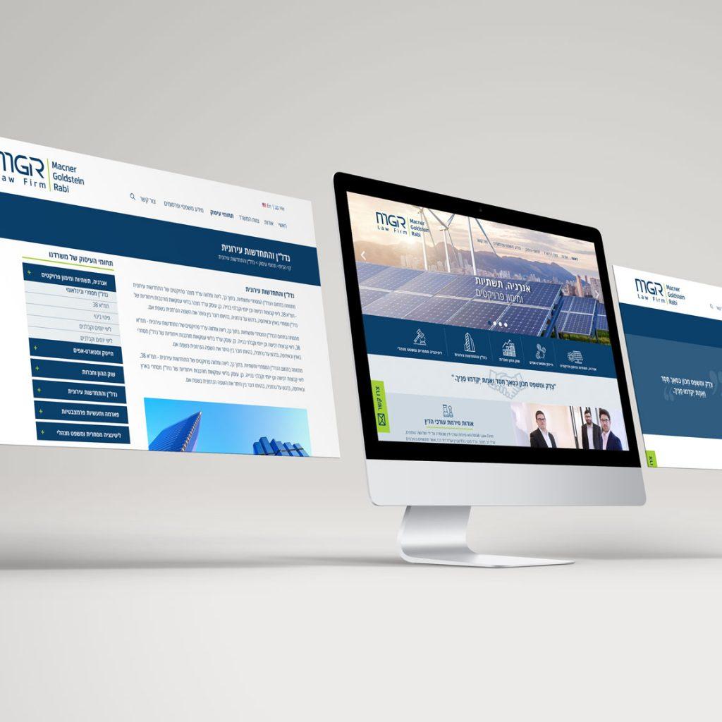 עיצוב-אתר לעסק