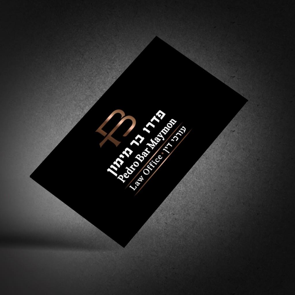 עיצוב לוגו לעורכות דין