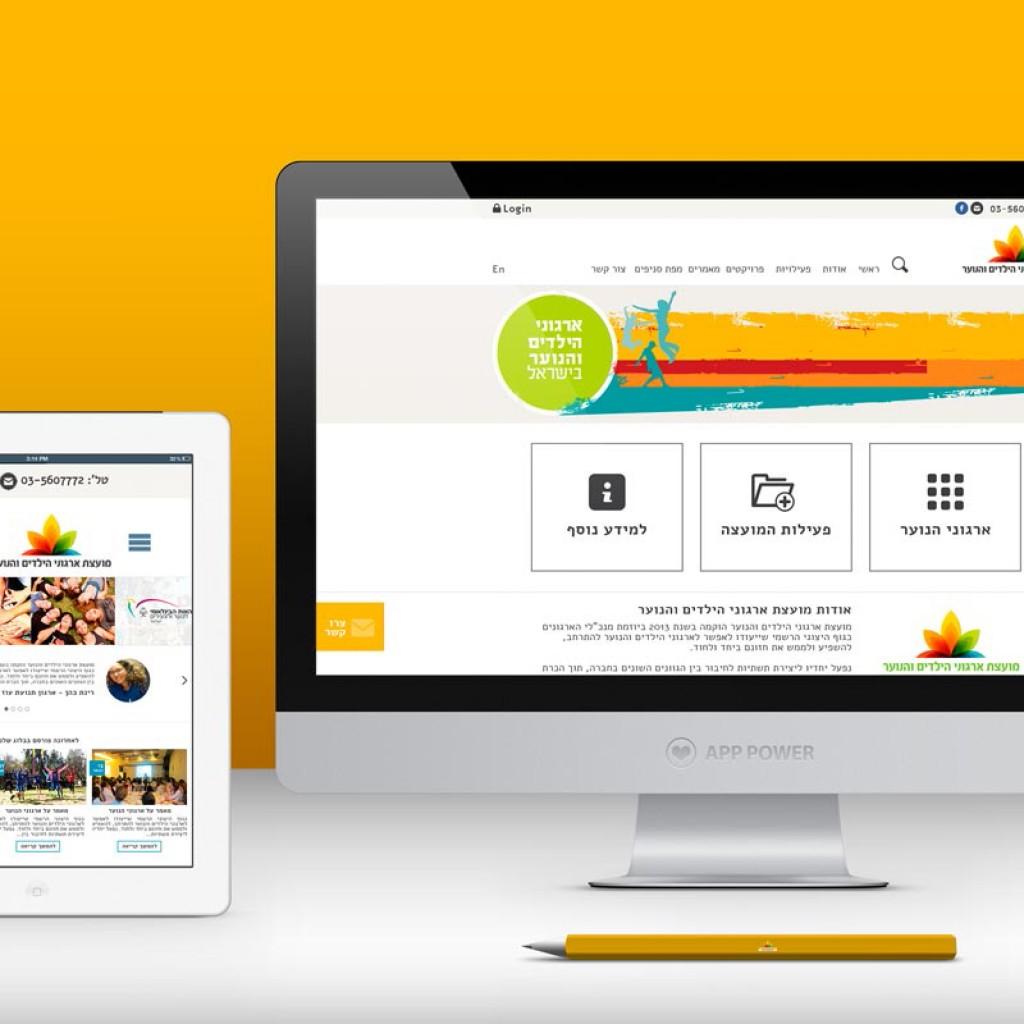 עיצוב אתר בוורדפרס לארגון מועצבת ה