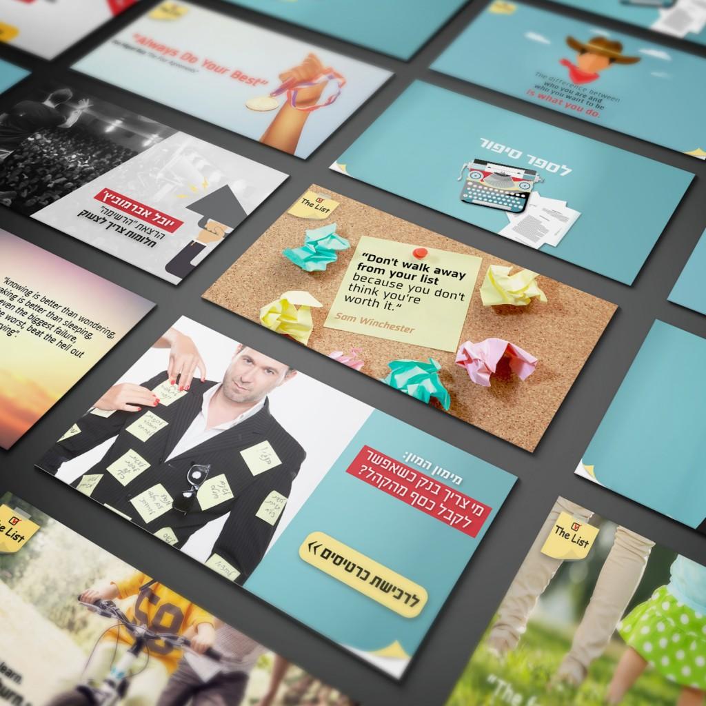 עיצוב-פוסטים-לפייסבוק-יובל-אברמוביץ