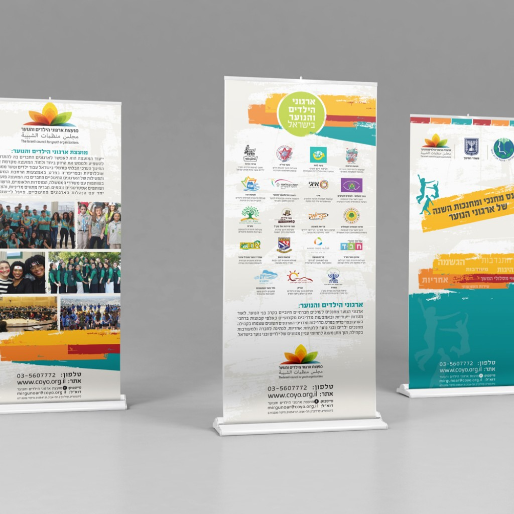 עיצוב רלאפים לתערוכה או לכנס לארגון או לחברה