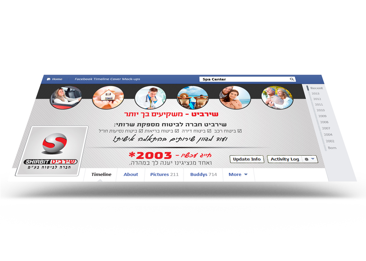 עיצוב עמוד פייסבוק עסקי חברת ביטוח