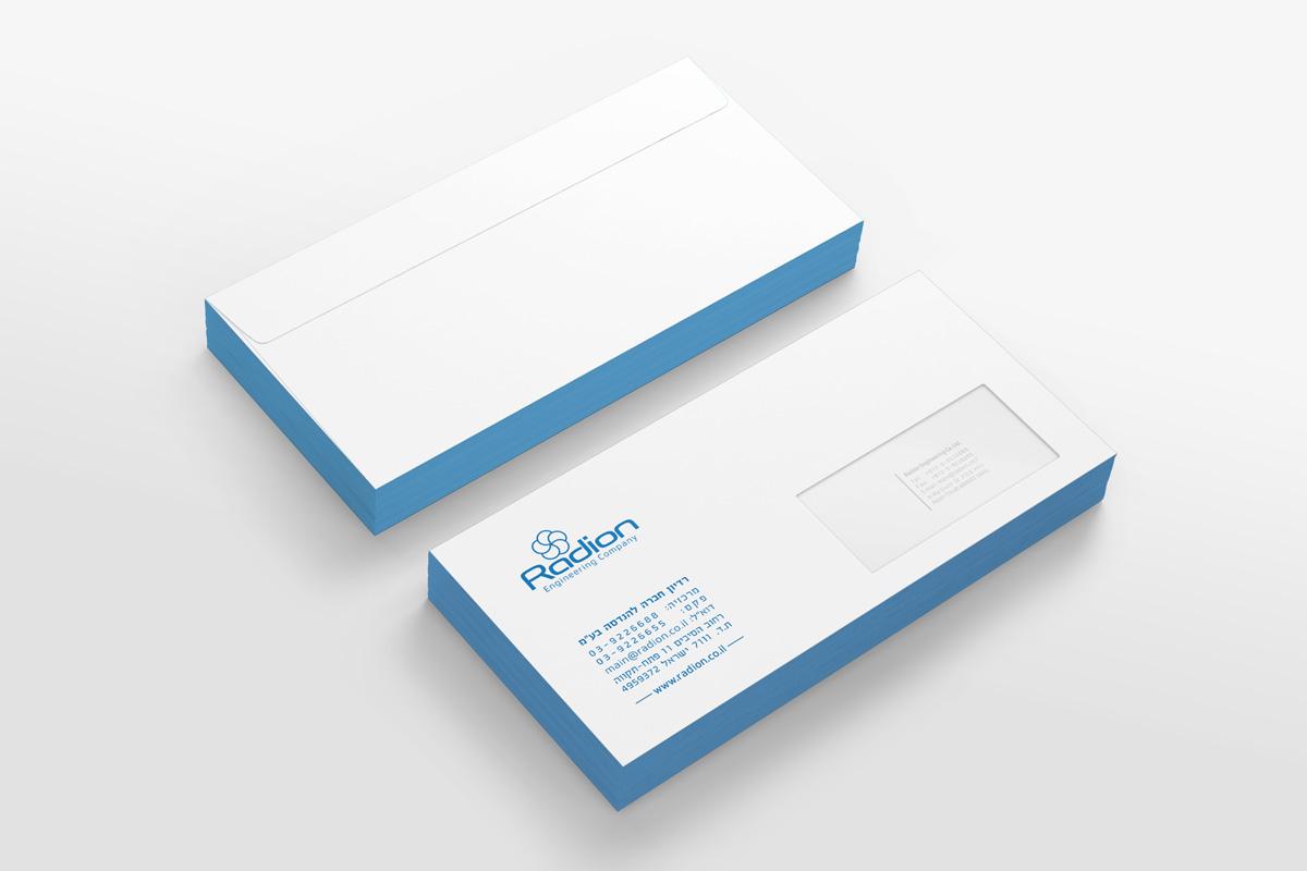 עיצוב מעטפה לחברת הנדסה
